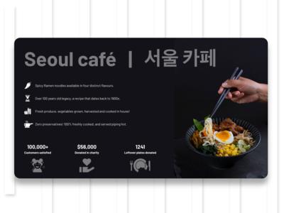 Seoul Cafe - a Korean Experience!