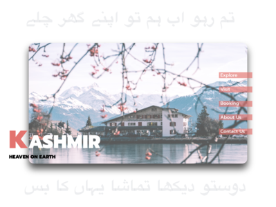 Kashmir - the heaven on Earth!