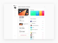 Rocketbank Web | Concept