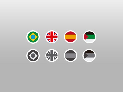 Flat language flags