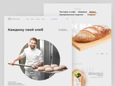 Bread landing
