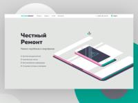 """Landing page for """"Честный ремонт"""""""