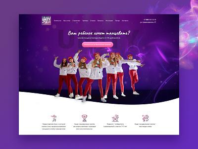 Dance dance dribbbble shot design