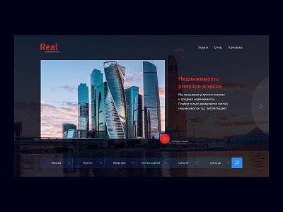 Concept web-site for real estate agency blue dribbbble shot design