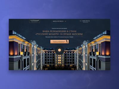 Header for Luxury Housing Complex house luxury dribbble shot header design design header