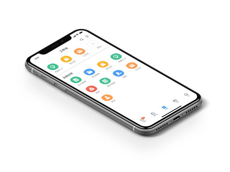 workbench app ux design ui