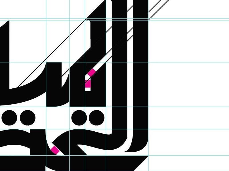 Graphic design logo design typography calligraphy