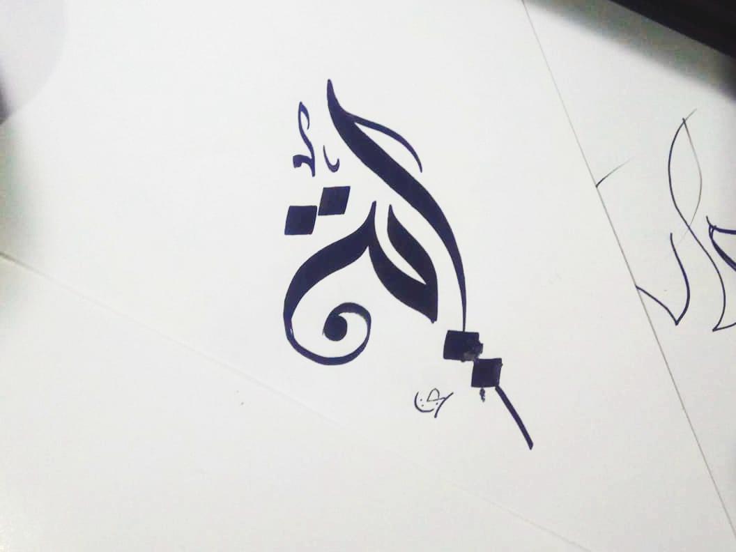 aya logo calligraphy