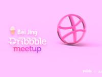 Points  beijing dribbble meetup