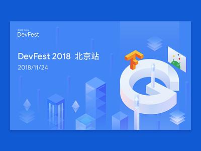GDG Beijing DevFest 2018 blue design graphic graphic design google tensorflow android illustration