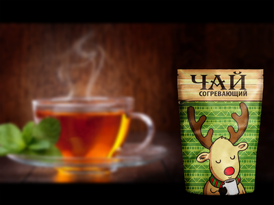 Упаковка для чая visual горячий hot marketing vector tea universe texture branding print печать бумага illustrator photoshop пить дизайн чай упаковка package packaging