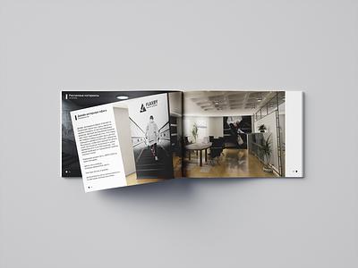 "BrandBook ""FLAXBY"". Office interior design бренд brand polygraphy полиграфия print печать дизайн интерьер офис брендбук brandbook design interior office"