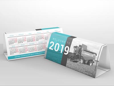 Desk calendar 2019 -  goodbye old year красиво развертка полиграфия печать графика графический дизайн гомель комбайностроения центр технический научно нтцк гомсельмаш комбайн прощай старый год year old goodbye