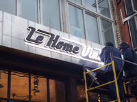 Lehome Vintage Neon Sign