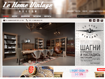 Le Home Vintage Moscow dc3 vintage furniture aircraft