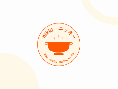 Japanese Restaurant Logo logo typography illustration branding graphic design design