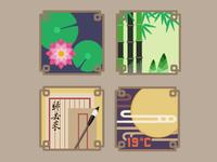 Chinese Flat Style 2