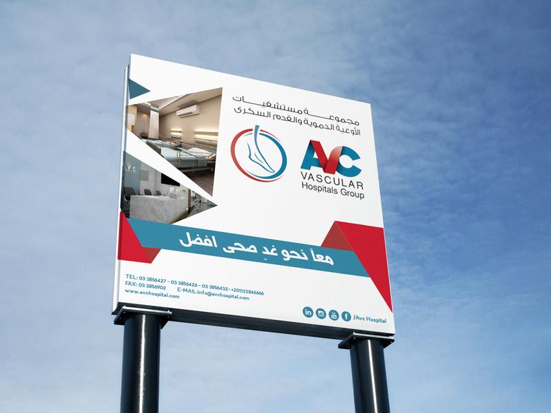 Hospital Outdoor Campaign hospital healtcare flat idendity ad ad design ad campaign ad banner design branding