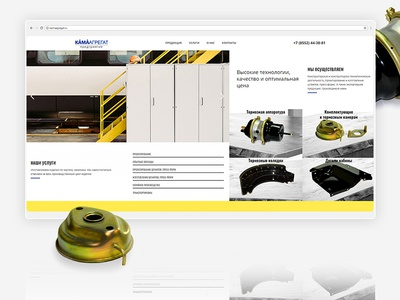 Industrial webpage