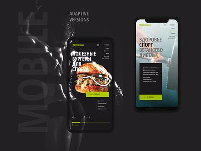 Sportburger website