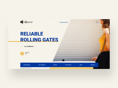 Rolling gates production
