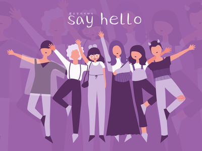 Say hello illustration
