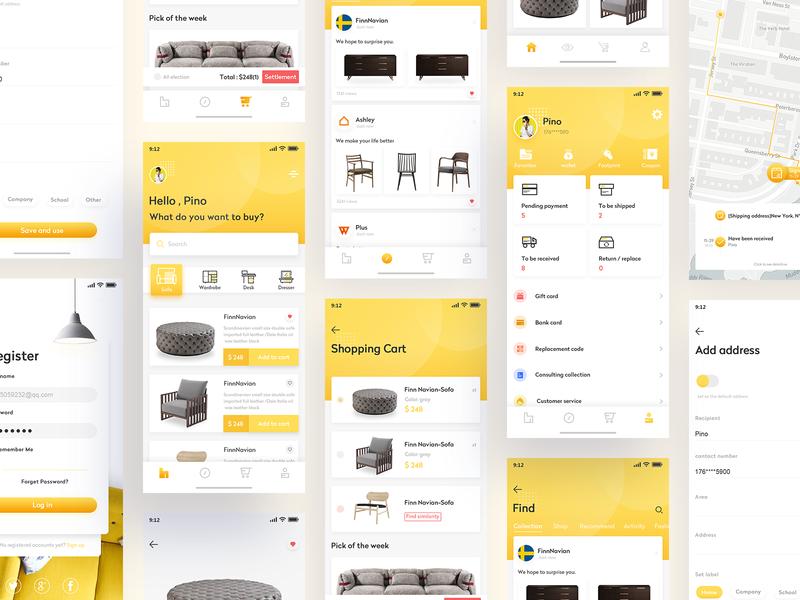 Furniture app icon yellow interface 练习 app