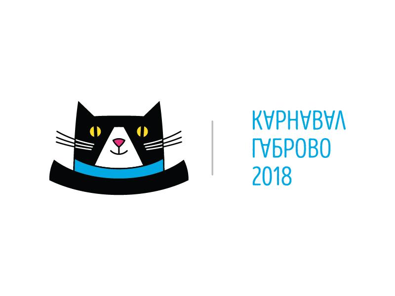 Carnival Gabrovo mustache eyes head gabrovo carnival logo hat cat