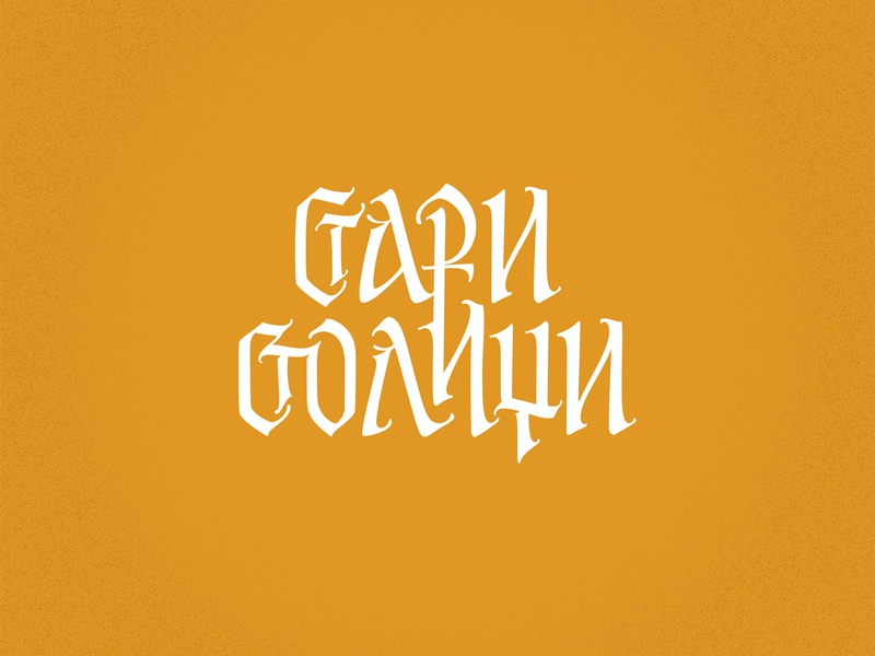 Old Capitals lettering calligraphy medieval logo