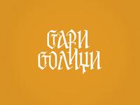 Old Capitals