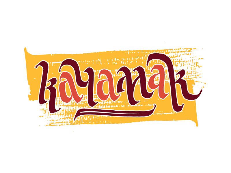 Kachamak digital vector illustration food typography cyrillic calligraphy design lettering logo