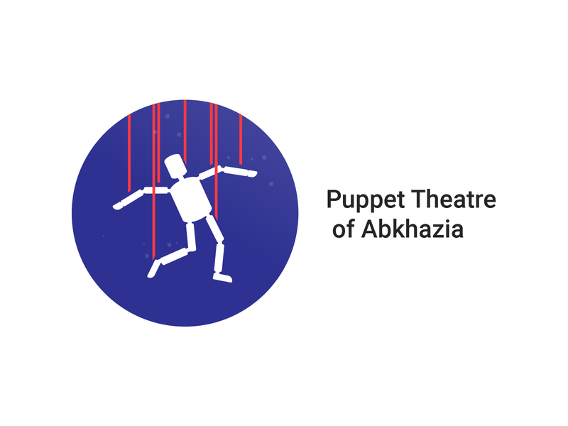Puppet theatre. typography icon blue theatre puppet design branding design mark logo branding vector