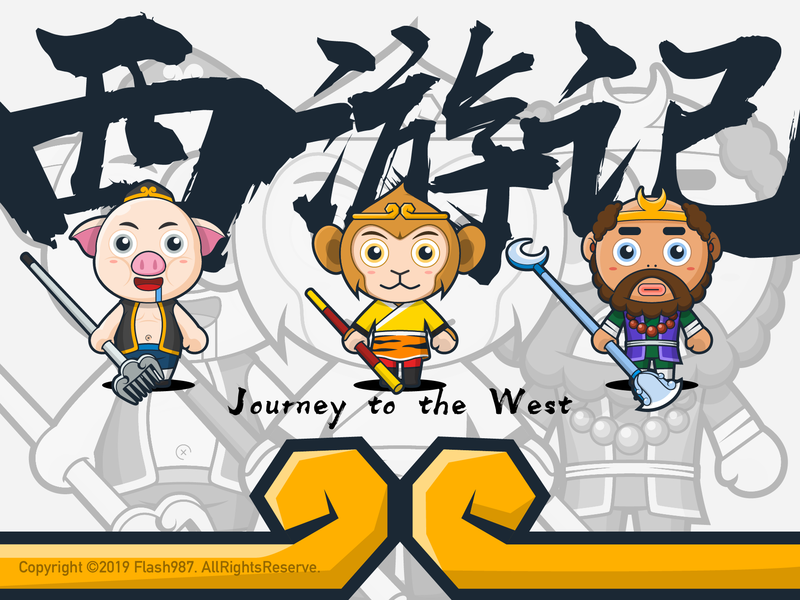 Journey To The West spell immortal monkey king monk sha monk zhu bajie sun wukong sandy pigsy pig west journey monkey character illustration