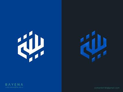 Bayena : Arabic Logo design of a consulting company for Sale. luxury branding luxury logo modern arabic logo arabic logo bayyinah arabic calligraphy arabic shape logo consulting company  logo