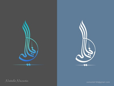 Arabic Luxury Calligraphy logo minimalist logo arabic typography khat icon calligraphy arabic logo logo illustration stylish branding logoconcept