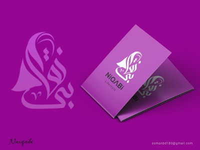 Niqabi Arabic Calligraphy Logo apps logo arabic clothing brand hijab logo hijabi women shape logo arabic logo illustration typography stylish lettering calligraphy font branding logoconcept calligraphy artist arabic brand