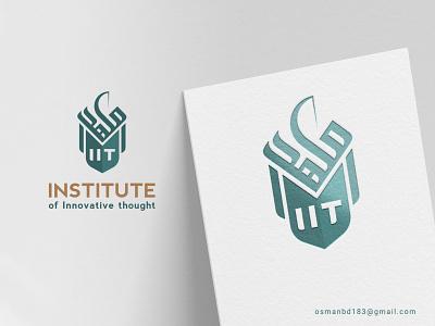 IIT Institute Arabic Logo arabic brand arabic logo osmanhayat logo designer logo image arabic logo mark logo lettering calligraphy font logoconcept calligraphy artist arabic english mixed logo branding
