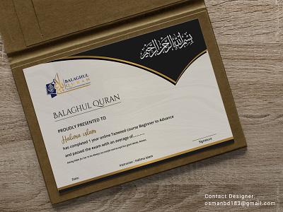 Certificate Designer of Balagul Quran/ Arabic Certificate Design calligraphy calligrapher arabic design maker arabic designer arabic stationery design stationery design stationary design branding design arabic certificate design certificate design branding arabic brand print design