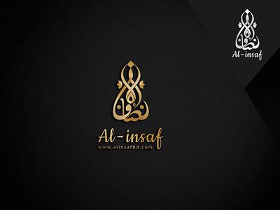 Al-Insaf Arabic Logo silver gradient gradient color gold logo golden drawing diwani design logo typography logoconcept lettering calligraphy artist khat calligraphy font calligraphy arabic brand