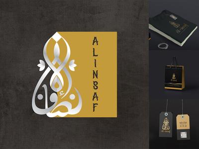 Al-insaf Arabic Logo Presentation