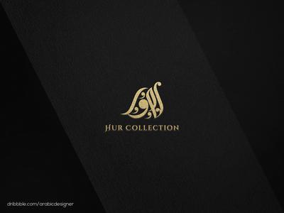 Hur Collection Logo Design