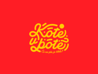 Kóte v bóte flow modern clean design logotype simple lettering print script typography geometry branding logo