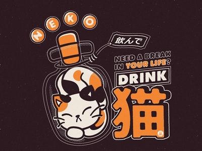 Graphic Design 20 - Drink Neko kawaii cute poster tshirt vector japanese japan neko cat