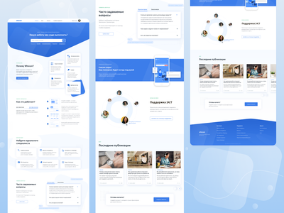 Home page Whocan freelance main page web design website clean ui ui homepage landing page