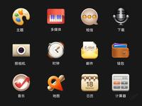 这是手机主题的icon
