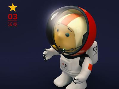Astronauta Full 4 concept-art character visuals arnold render cinema4d render london londonagency digitalart characterdesign illustration c4d 3d