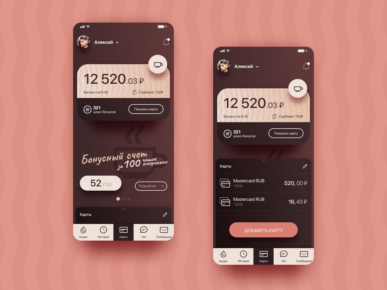 Coffeeshop app concept design figma ux ui concept app