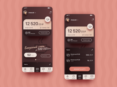 Coffeeshop app concept