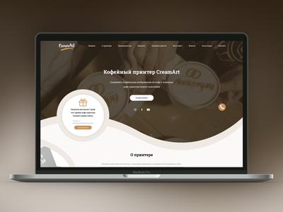 """""""CreamArt"""" Landing Page + Branding"""