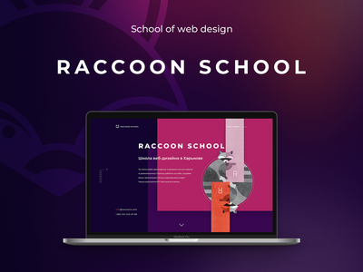 """Raccoon School"" Landing Page"